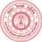 logo_mcu