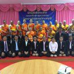 วิทยาลัยสงฆ์ราชบุรีศึกษาดูงานที่วิทยาลัยสงฆ์ศรีสะเกษ